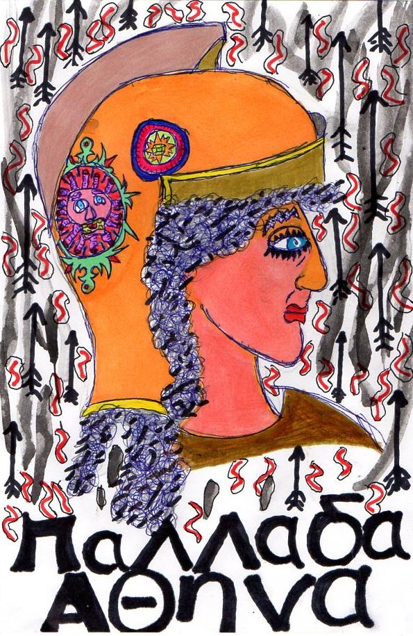 Pallas Athena142