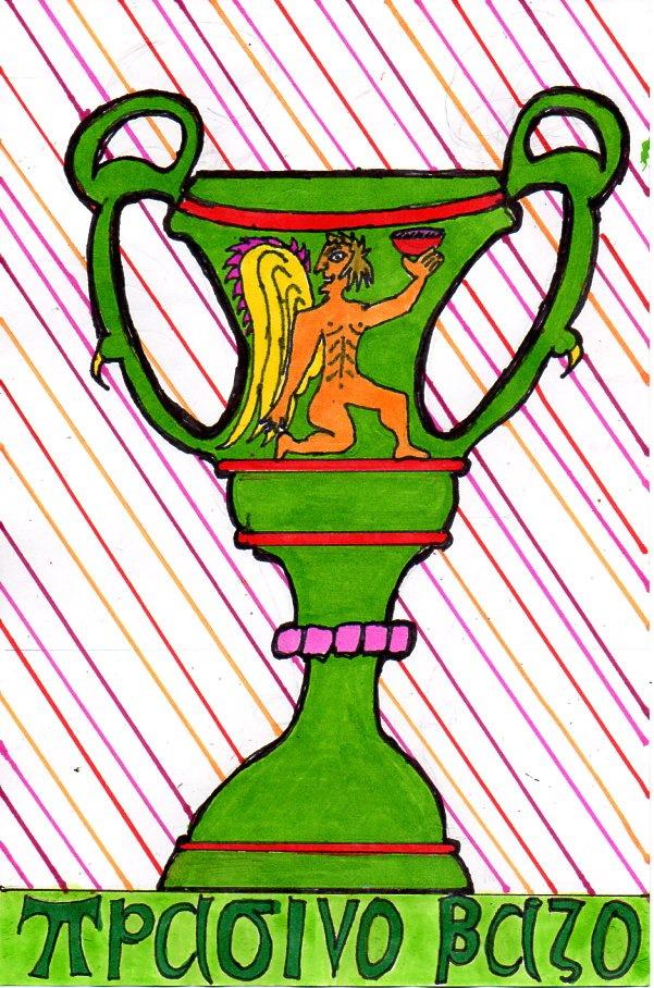 Green Vase152