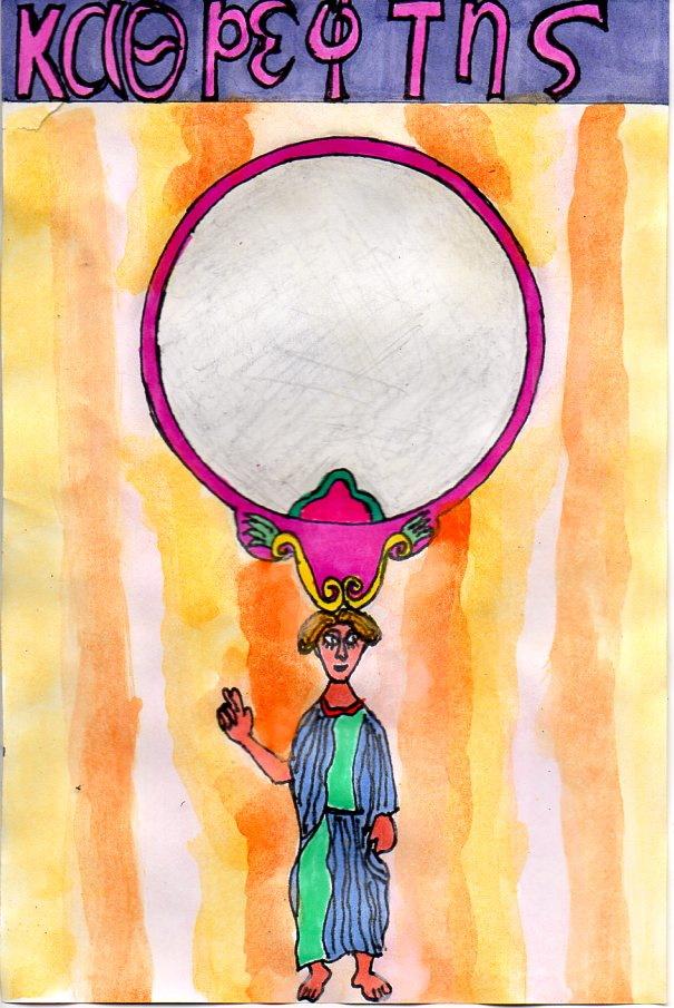 Mirror154